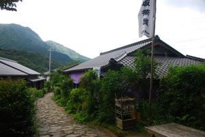 Daimonchaya1