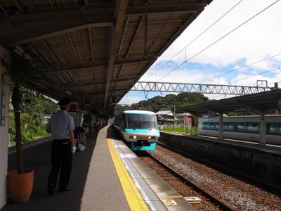 Shirahamaeki
