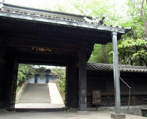 Yushimaseidou1